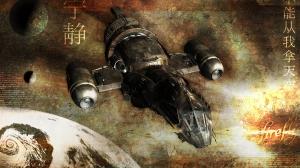 firefly-wallpaper-01