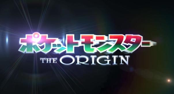 pokemon-the-origin-teaser-trailer