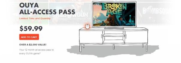 ouya-all-access-pass-header