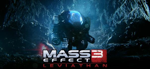 mass-effect-3-leviathan-dlc-banner