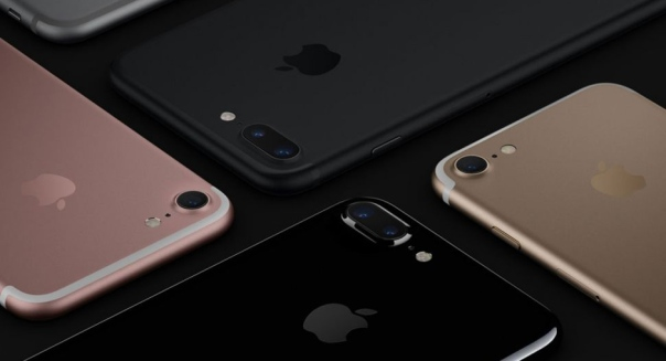 iphone-7-banner